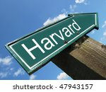 Stock photo harvard road sign 47943157