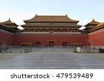 forbidden city entrance   | Shutterstock . vector #479539489