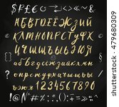 gold blob brush vector cyrillic ... | Shutterstock .eps vector #479680309