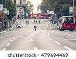 professional skateboarder... | Shutterstock . vector #479694469
