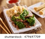 chinese beef and broccoli stir... | Shutterstock . vector #479697709