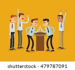 businessmen competition icon | Shutterstock .eps vector #479787091