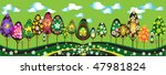 vector floral tree design | Shutterstock .eps vector #47981824