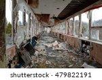 abandoned hallway | Shutterstock . vector #479822191