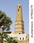 """The historic mosque in """"Luxor"""" in Egypt - stock photo"""