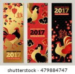 vertical banners set with 2017...   Shutterstock .eps vector #479884747