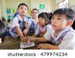 bangkok city  thailand   aug... | Shutterstock . vector #479974234
