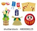 new year's card illustration... | Shutterstock .eps vector #480008125