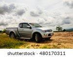 pattaya  thailand   07... | Shutterstock . vector #480170311
