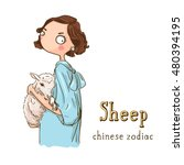 cute girl holding sheep  ... | Shutterstock .eps vector #480394195