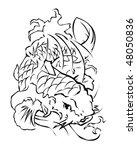 koi fish | Shutterstock .eps vector #48050836
