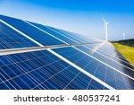 solar panel on grassy field | Shutterstock . vector #480537241