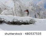 snowboarder going off a jump... | Shutterstock . vector #480537535