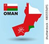 oman map flag | Shutterstock .eps vector #480555691