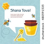 card for jewish new year... | Shutterstock .eps vector #480591535