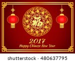happy chinese new year card is  ... | Shutterstock .eps vector #480637795