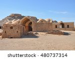 view to the zoroastrian temples ... | Shutterstock . vector #480737314