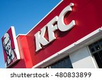 Small photo of COLOGNE, GERMANY - September 8, 2016: KFC fast food restaurant. Kentucky Fried Chicken (KFC) is the world's second largest restaurant chain with almost 20,000 locations globally.