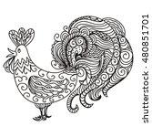 beautiful cock. vector...   Shutterstock .eps vector #480851701