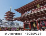 22 Mar 2016   Sensoji Temple A...