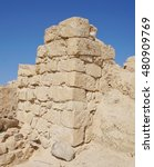 Small photo of Biblical Tamar park, Arava, South Israel. Remains of Israelite period tower