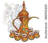 arabic coffee maker dalla with... | Shutterstock .eps vector #480932605