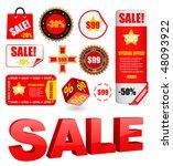 vector sale design elements set   Shutterstock .eps vector #48093922