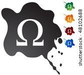 Greek Fraternity Symbol...
