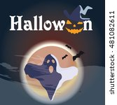 halloween banners set. vector... | Shutterstock .eps vector #481082611