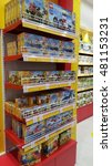 Small photo of SHAH ALAM, MALAYSIA - SEPTEMBER 4TH, 2016 : Lego Creator boxes on shelves in Jusco AEON Shopping Mall, Shah Alam, Malaysia.