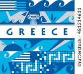 vector greece graphic elements... | Shutterstock .eps vector #481214611