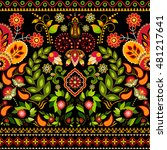 paisley floral seamless pattern.... | Shutterstock .eps vector #481217641