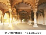 Sunlight In The Arches Of The...