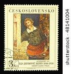 czechoslovakia   circa 1979  a... | Shutterstock . vector #48141004