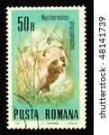 romania   circa 1985  a stamp... | Shutterstock . vector #48141739