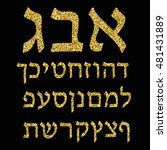 Golden Alphabet Hebrew. Font....