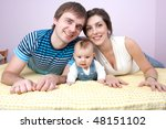 family love | Shutterstock . vector #48151102