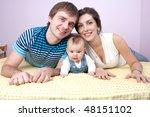 family love | Shutterstock . vector #48151102
