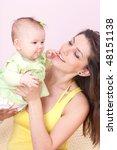mother's love | Shutterstock . vector #48151138