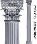 classic column | Shutterstock .eps vector #48155362