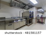 modern industrial kitchen | Shutterstock . vector #481581157
