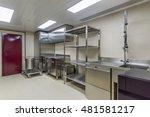 interior of professional...   Shutterstock . vector #481581217