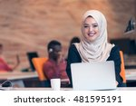 young arabic business woman... | Shutterstock . vector #481595191