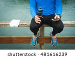 fitness man looking to the... | Shutterstock . vector #481616239