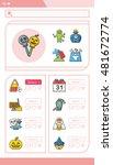 icon set halloween vector | Shutterstock .eps vector #481672774