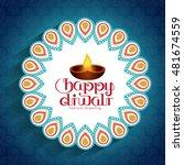 illustration for diwali... | Shutterstock .eps vector #481674559