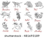 Astrology Set With Drawings Of...