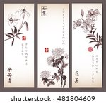 banners with chrysanthemum and... | Shutterstock .eps vector #481804609