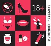 sex shop vector icons  symbols...   Shutterstock .eps vector #481832659