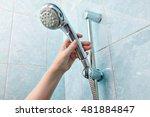 replacing the plumbing in the... | Shutterstock . vector #481884847